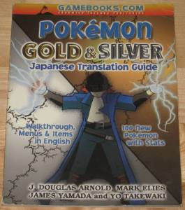 Pocket Monsters Gold and Silver Translation Guide