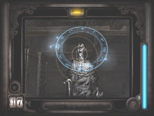 PROJECT ZERO Shoot-ghost