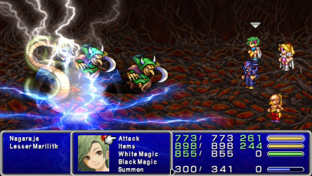 Final fantasy iv complete collection ultimate weapons