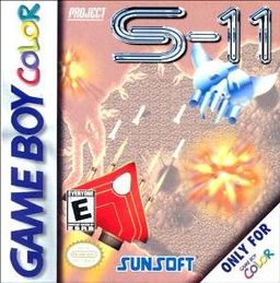 Project S-11 Boxart